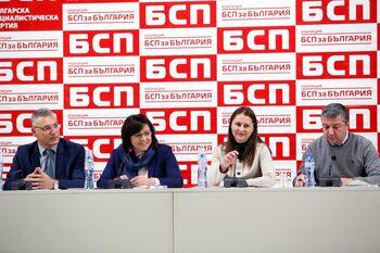 Националният съвет на БСП прие проекта