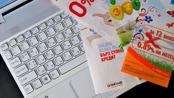 Потребители на бързи кредити често теглят нови за погасяването им, показва проучване