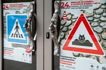 Фотогалерия: 150 автори ще участват в 24-ото издание на Габровското биенале