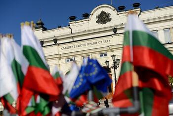 Интелектуалци: Гласувайте за партии и кандидати с проевропейска, продемократична и пролиберална ориентация