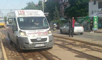 Новите трамваи