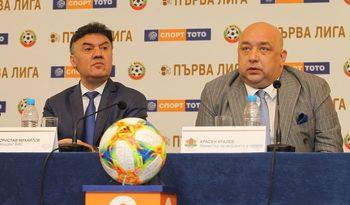 Държавата е готова да инвестира в детския футбол, но очаква ясна стратегия от БФС