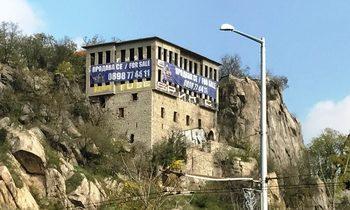 Пловдивската митрополия се сдоби с един от най-атрактивните имоти в града (допълнена)