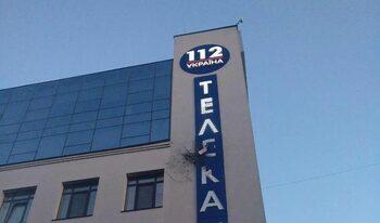 Украинска телевизия е обстреляна с гранатомет