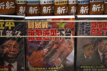 САЩ ще отложат митата за част от китайските стоки до декември