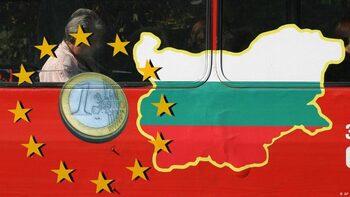 Защо България иска еврото, а Полша - не