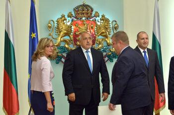 България постави условия за