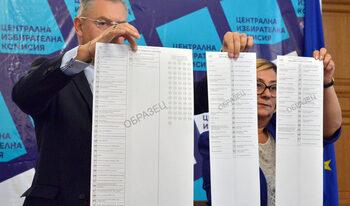 За първия тур на местните избори ще бъдат отпечатани 17.2 млн. бюлетини