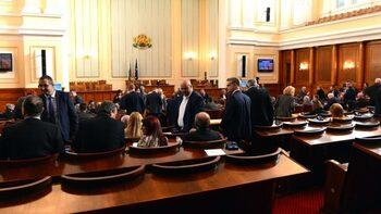 Парламентът почти единодушно прие декларация за европейските преговори със Северна Македония