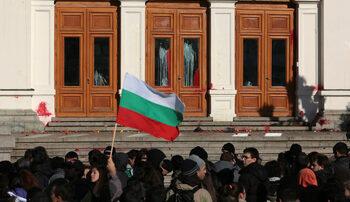 Колко конкурентна е България - вижте детайлите, не само общата оценка