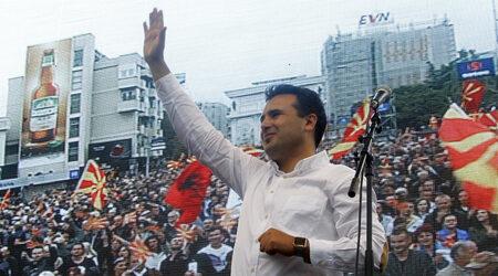 Заев: България и Македония ще подпишат Договора за добросъседство на 1...