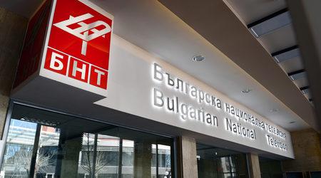 БНТ ще получи 7.6 млн. лв. за отразяване на българското председателство