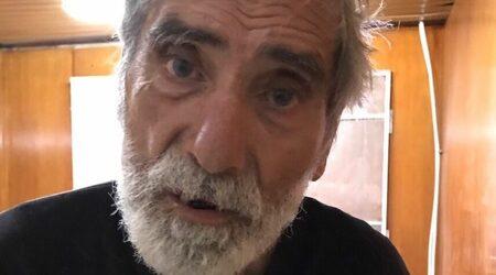 Столичната полиция търси помощ за разпознаване на възрастен мъж