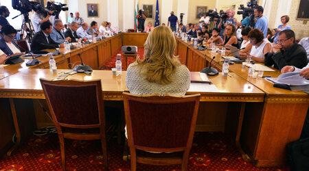 Временната комисия за НДК приключи с препоръка за одит от Сметната палата