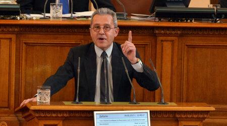 Парламентът отхвърли предложение на ДПС за реабилитация на ранени при...