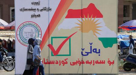 Приказка за два града - референдумът в Кюрдистан разделя икономическите му...