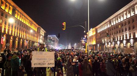 Фотогалерия: Множество протестиращи шестваха за спасяването на Пирин