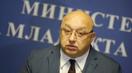 Красен Кралев ще иска изменение на плана за управление на Витоша