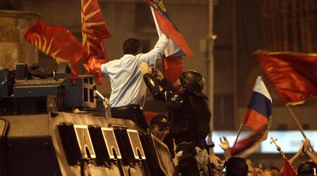Русия и (Северна) Македония: кисело е гроздето