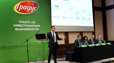 "Само за ден инвеститори записаха акции на ""Градус"" за 80 млн. лв."