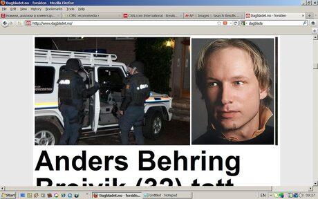 Според норвежките медии това е нападателят на острова и вероятният организатор на атентата в Осло.