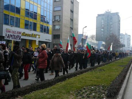 Шествието в Пазадржик