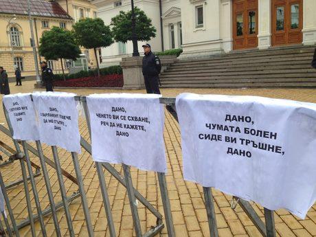 """Още от """"клетвите"""", оставени на оградата на парламента"""