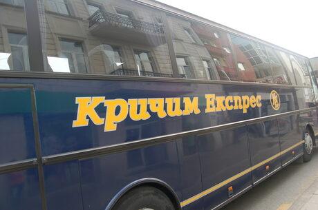 """Част от автобусите, паркирани по бул. """"Тодор Александров"""""""