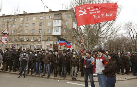 Митинг в подкрепа на президента Янукович се проведе в Донецк.