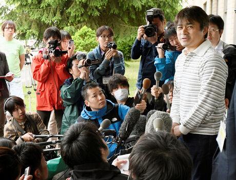 Невръстно японче оцеля само в гората 6 дни след родителско наказание