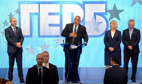 Партия ГЕРБ откри предизборната си кампания за президентските избори 2016 Цецка Цачева, Пламен Манушев, Цветан Цветанов, Бойко Борисов