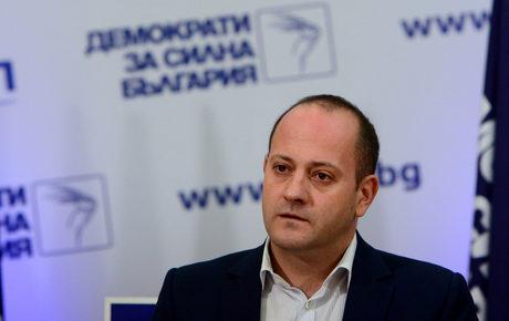 Пресконференция на ДСБ Радан Кънев