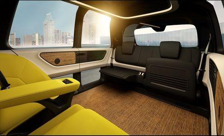"""""""Фолксваген"""" показа градския транспорт на бъдещето"""