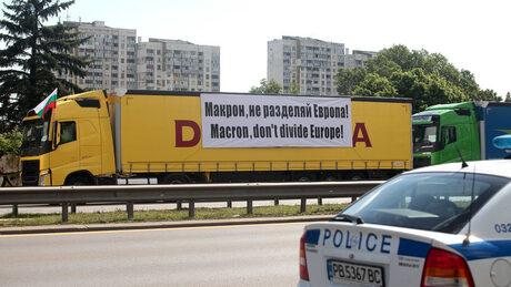 Малко Западни Балкани и (не)малко Русия - пети месец европредседателство