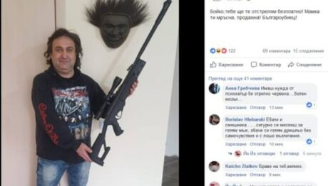 """Полицията проверява мъж заради заплахи срещу Бойко Борисов във """"Фейсбук"""""""