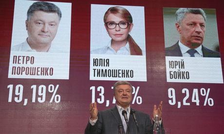 Президентът Петро Порошенко.