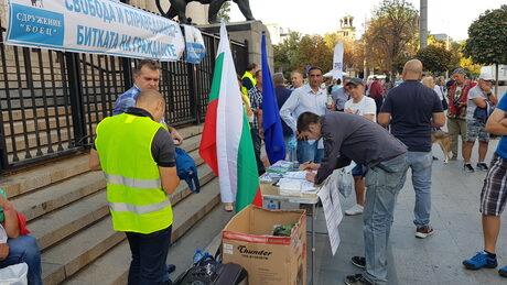 Протестиращи срещу Гешев поискаха оставката на ръководствата на БНР и БНТ