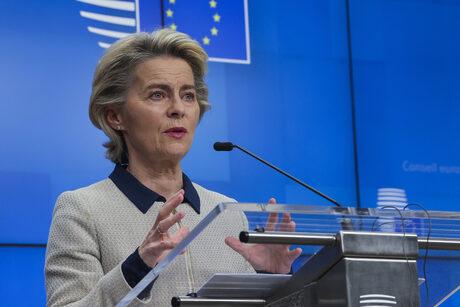 Председателят на Европейската комисия Урсула фон дер Лайен.