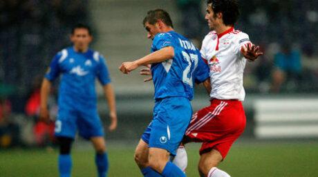 &quot;Левски&quot; ще опита да спечели първите си точки в груповата фаза на Лига Европа<br />