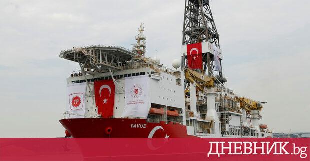 Турция ще изпрати четвърти кораб за сеизмични изследвания в Източното