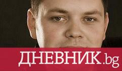 Снимка: Руски актьор, изиграл пиян полицай, беше осъден на 8 дни затвор