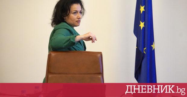 ЕС отпуска 2,9 милиона евро на България за борбата с