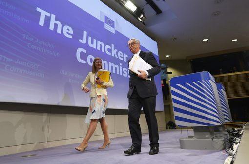 ЕНП за екипа на Юнкер: Това е Комисия на работните места и растежа