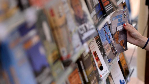 Книгите, които ще четем през 2017 (втора част)