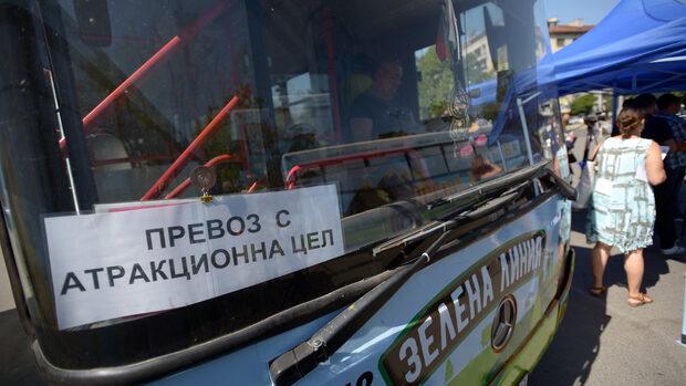 Безплатни автобуси ще превозват туристи и велосипедисти до Витоша