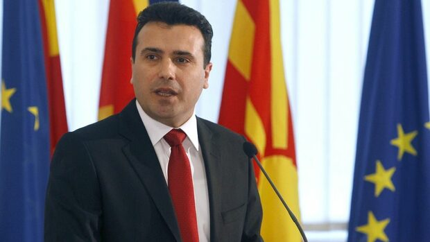 Македония обяви, че е готова да си смени името и да прекръсти летището в Скопие