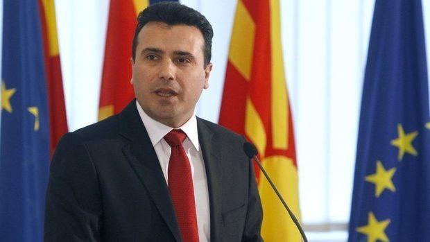 """Какъв договор за """"Северна Македония"""" ще подпишат Ципрас и Заев"""