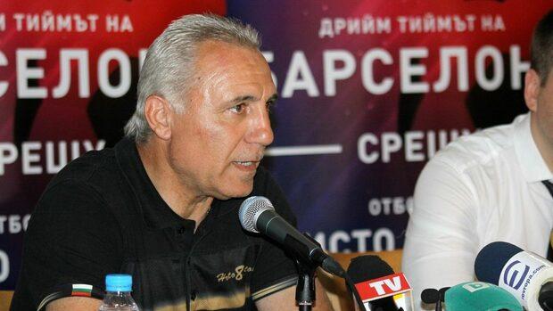 Стоичков влиза в коментаторския екип на БНТ за световното в Русия