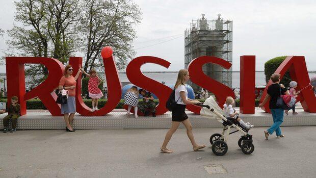 Руска фирма предлагала фалшиво вдигане на рейтинга на заведения в градовете за световното