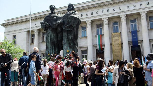 Гражданско движение ще работи за реформи в културата